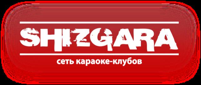 Шизгара Нижний Новгород Shizgara club