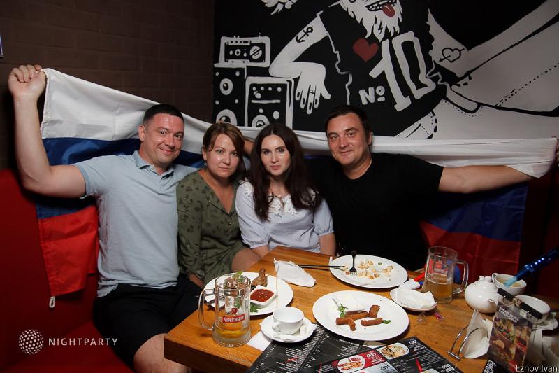 7 июля ! Вся суть Шизгары в одном фотоотчете)))